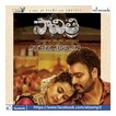 Savitri Top Album