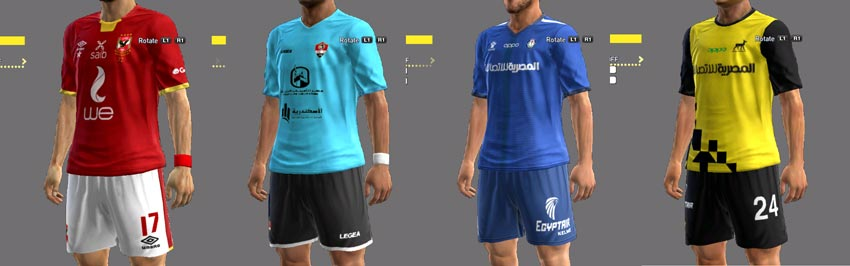 New Kits Egyptian League 2022 For PES 2013