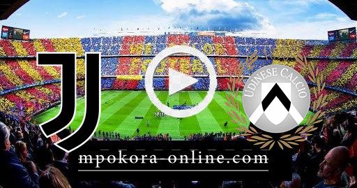 مشاهدة مباراة يوفنتوس واودينيزي بث مباشر كورة اون لاين 02-05-2021 الدوري الايطالي