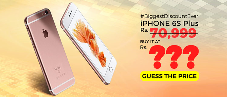 e41ea55b965baf Guess The Price Contest Your Dream iPhone & Win Exciting Prizes ...