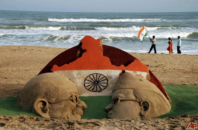 15th August India Happy Independence Day 2020 | Images | Messages