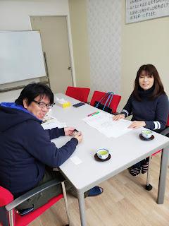 2019-02-15 ご来社相談のお客様:K様