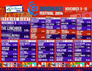 Cinema One Originals Festival 2014