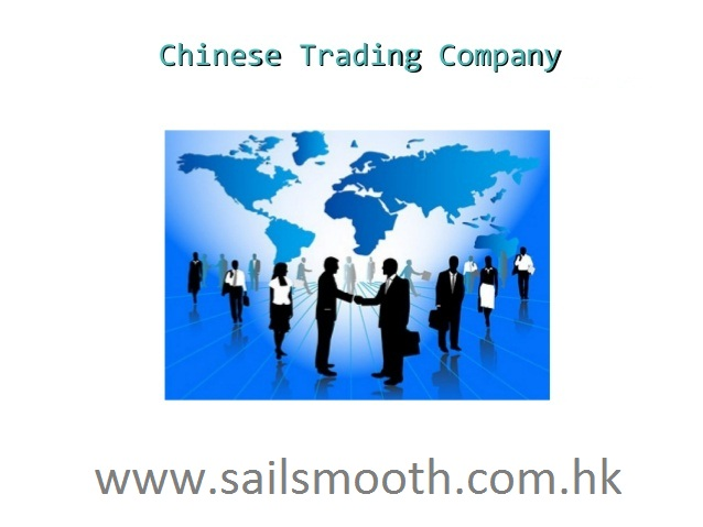 Sail Smooth LTD - Import and Export Trading Company: Why You