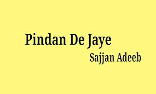 Pinda de jaye whatsapp status download