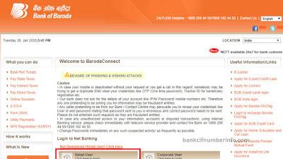 Bank of Baroda Balance Check by Net Banking