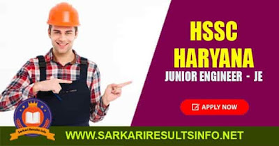 HSSC Haryana Junior Engineer JE Final Result 2020
