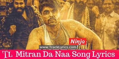 mitran-da-naa-lyrics
