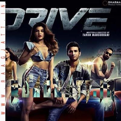 Prem Pujari (Drive) by Amit Mishra , Akasa , Amartya Bobo Rahut , Dev Arijit , GD 70 lyrics