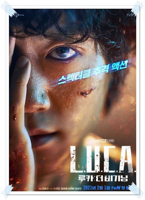 luca the beginning mydramalist luca the beginning luca the beginning drakor luca the beginning tayang dimana luca the beginning berapa episode luca the beginning genre