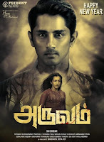 Siddharth, Catherine Tresa Next upcoming 2019 Tamil film Aruvam Wiki, Poster, Release date, Songs list