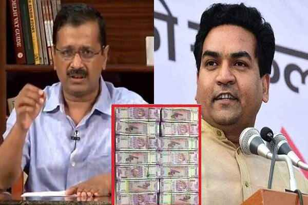 kapil-mishra-expose-arvind-kejriwal-convert-black-money-into-white