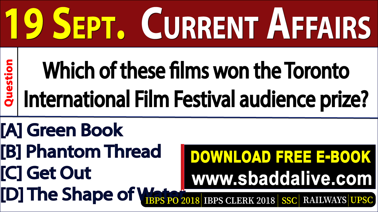 Daily Current Affairs Quiz: 19 September, 2018