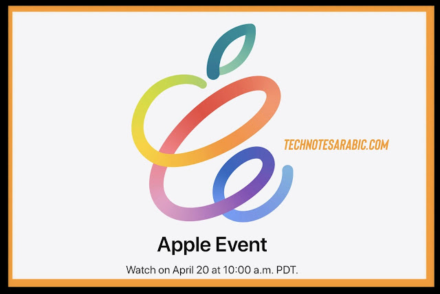 apple event 2021 technotesarabic.com