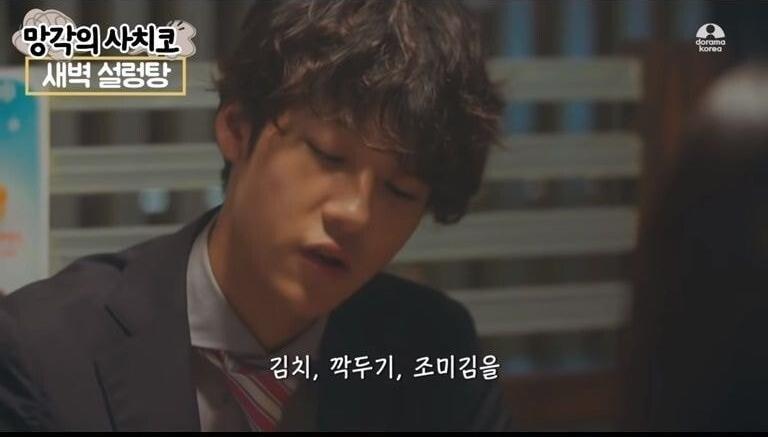 [유머] 한국에서 설렁탕 먹는 법 배워간 일본인 -  와이드섬