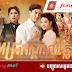TV3 Thai Lakorn - Pech Kondal Plerng [56End]