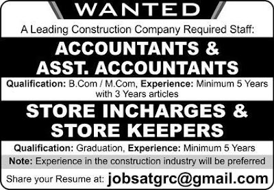 Accountant & Store Keeper Jobs in Construction Company