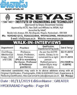 SRYS Assistant professors Jobs in Sreyas Institute of Engineering and Technology  2019 Recruitment Walk-in interview, Hyderabad