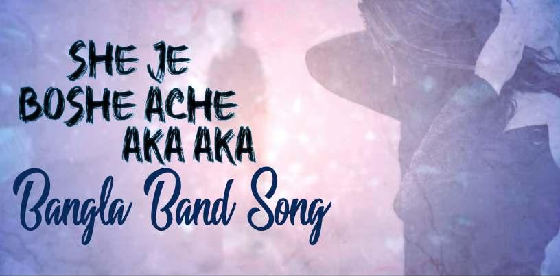 Se Je Boshe Ache Eka Eka Lyrics Shayan Chowdhury Arnob