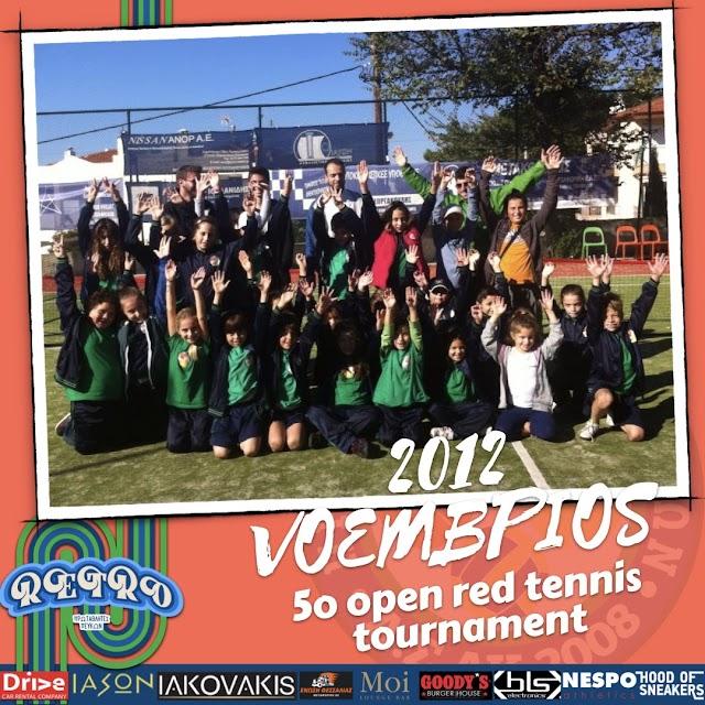 ΡΕΤΡΟ | Ομαδική αναμνηστική φωτογραφία από το  5o Open Red Tennis Tournament  (Νοέμβριος 2012)