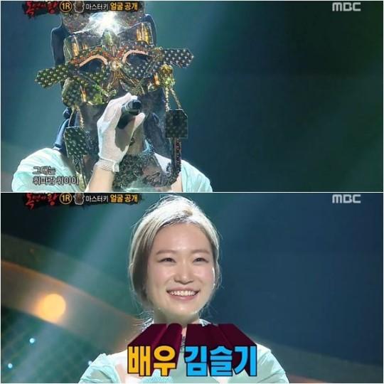 TV: 'Mask Best Singer' (Kim Seulgi, Min, Ahn Jae Mo, Seo In