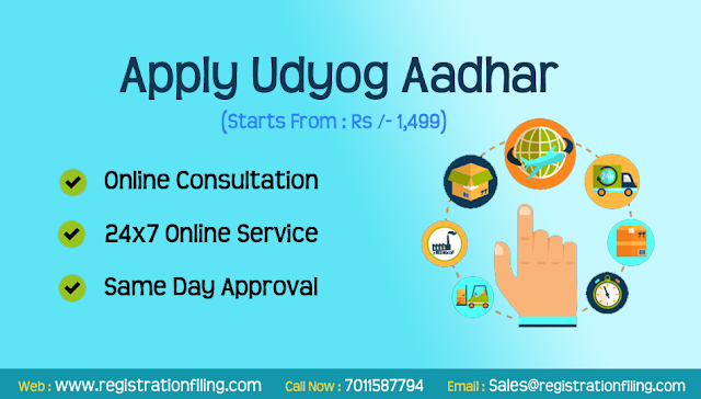 Apply Udyog Aadhar (TuffClassified Listing)