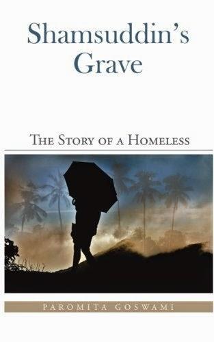 Book Review : Shamsuddin's Grave - Paromita Goswami