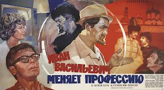 Película Ivan Vasilievich cambia su profesión Online