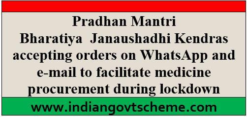 Pradhan+Mantri+Bharatiya +Janaushadhi+Kendras