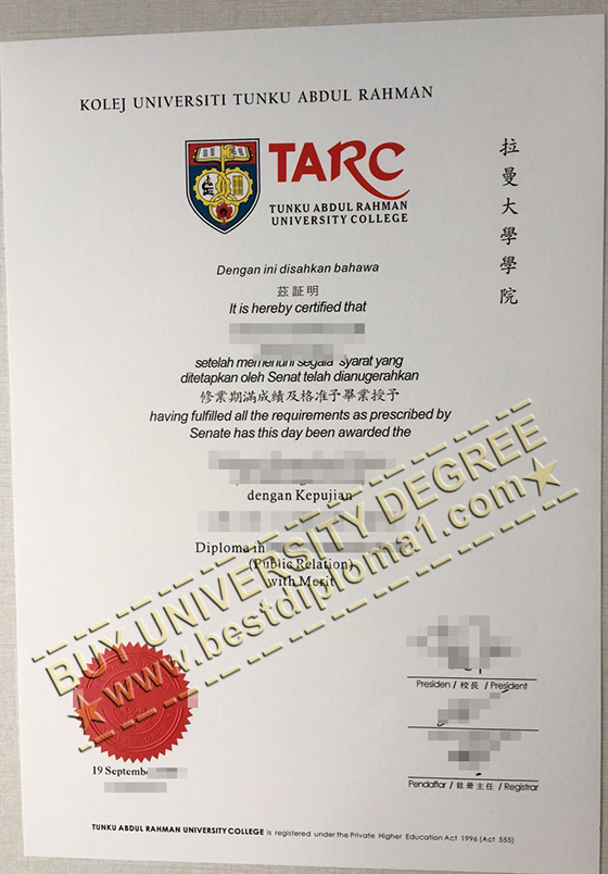UTAR fake degree