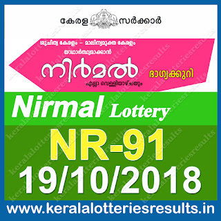 "KeralaLotteriesresults.in, ""kerala lottery result 19 10 2018 nirmal nr 91"", nirmal today result : 19-10-2018 nirmal lottery nr-91, kerala lottery result 19-10-2018, nirmal lottery results, kerala lottery result today nirmal, nirmal lottery result, kerala lottery result nirmal today, kerala lottery nirmal today result, nirmal kerala lottery result, nirmal lottery nr.91 results 19-10-2018, nirmal lottery nr 91, live nirmal lottery nr-91, nirmal lottery, kerala lottery today result nirmal, nirmal lottery (nr-91) 19/10/2018, today nirmal lottery result, nirmal lottery today result, nirmal lottery results today, today kerala lottery result nirmal, kerala lottery results today nirmal 19 10 18, nirmal lottery today, today lottery result nirmal 19-10-18, nirmal lottery result today 19.10.2018, nirmal lottery today, today lottery result nirmal 19-10-18, nirmal lottery result today 19.10.2018, kerala lottery result live, kerala lottery bumper result, kerala lottery result yesterday, kerala lottery result today, kerala online lottery results, kerala lottery draw, kerala lottery results, kerala state lottery today, kerala lottare, kerala lottery result, lottery today, kerala lottery today draw result, kerala lottery online purchase, kerala lottery, kl result,  yesterday lottery results, lotteries results, keralalotteries, kerala lottery, keralalotteryresult, kerala lottery result, kerala lottery result live, kerala lottery today, kerala lottery result today, kerala lottery results today, today kerala lottery result, kerala lottery ticket pictures, kerala samsthana bhagyakuri"