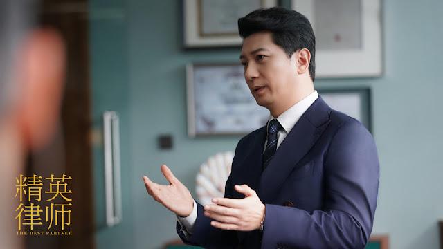 the best partner china legal drama tian yu