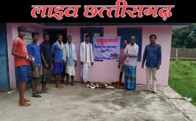 ग्राम तूहामेटा में राहुल गांधी विचार मंच स्थापना दिवस मनाया गया।rahuh gandhi vichar manch sthapna divas