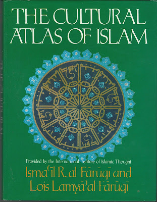 สานเสวนาในบรรทัดฐานธรรมของอิสลาม