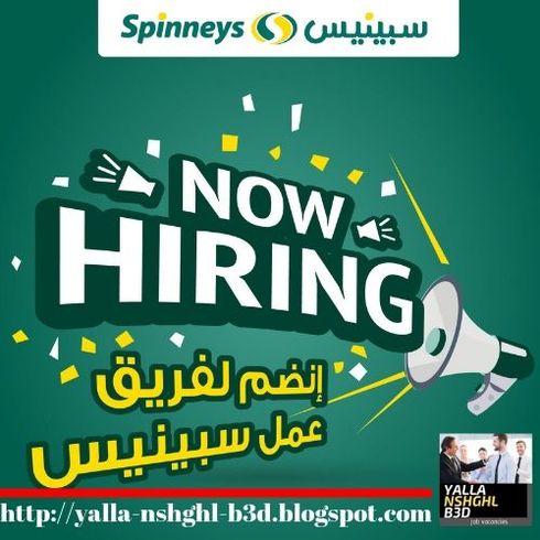 Spinneys Egypt