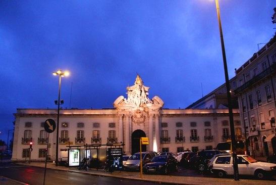 Lizbon Askeri Müze