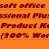 Microsoft office Professional Plus 2010 Product Key 2020 {200% Working}