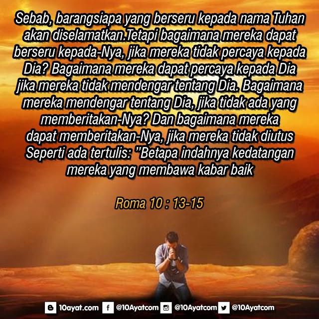 Roma 10 : 13-15