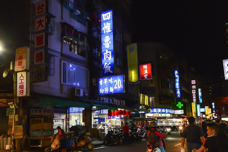 fourwei.rice-27.jpg