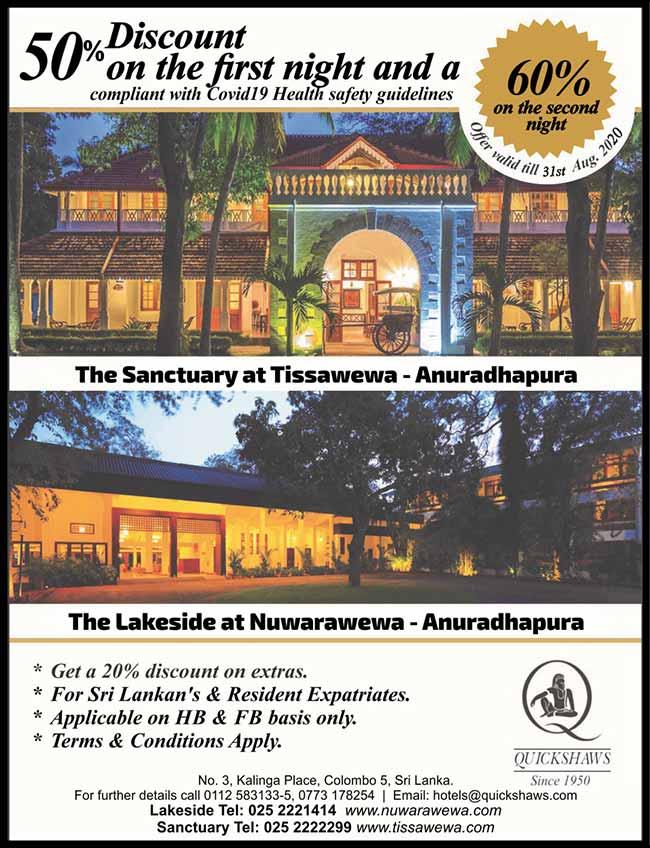 The Sanctuary at Tissawewa & The Lakeside at Nuwarawewa hotels in Anuradhapura .