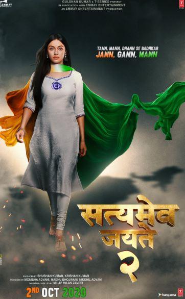 Satyameva Jayate 2 Movie First Look, Satyameva Jayate 2 First Poster