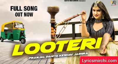 LOOTERI लूटेरी Song Lyrics | Aman Jaji | New Haryanvi Song 2020