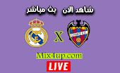 نتيجة مباراة ريال مدريد وليفانتي لايف اون لاين اليوم بتاريخ 04-10-2020 في الدوري الاسباني