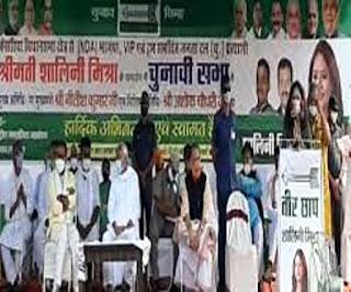 Bihar Eelection 2020: मुख्यमंत्री नीतीश कुमार पहुंचे केसरिया, बोले- आपने हमे मौका दिया हमने कार्य किया, आगे भी करेंगे