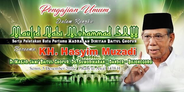 Maulid Nabi Muhammad SAW 1438 H