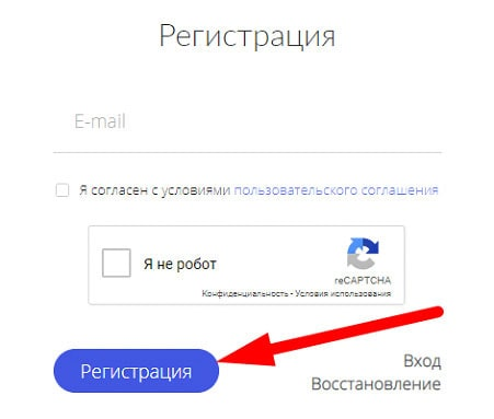 Регистрация в PayKassa pro 2