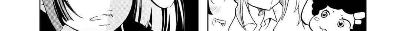 อ่านการ์ตูน Koisuru Yankee Girl ตอนที่ 1 หน้าที่ 67