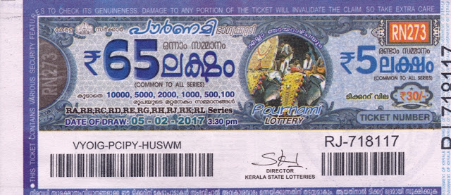 Full Result of Kerala lottery Pournami_RN-71