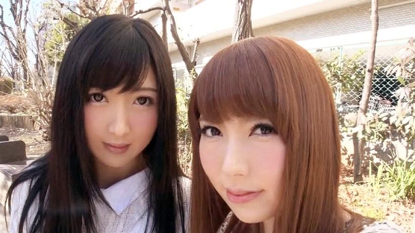 CENSORED 253KAKU-061 結衣&ひびき, AV Censored