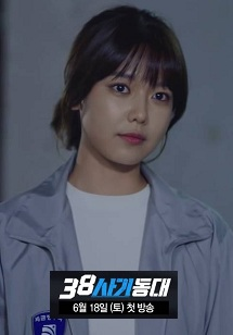 Sooyoung in 38 Task Force Korean Drama Series